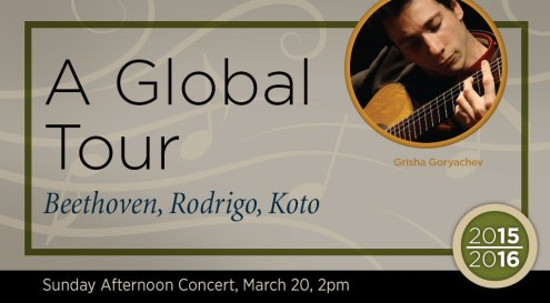 concertseasonscreenglobal-3-w960h530 a global tour